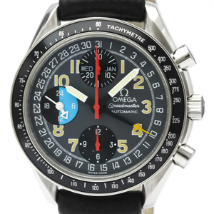 OMEGA Speedmaster Mark 40 AM/PM Steel Automatic Watch 3520.53