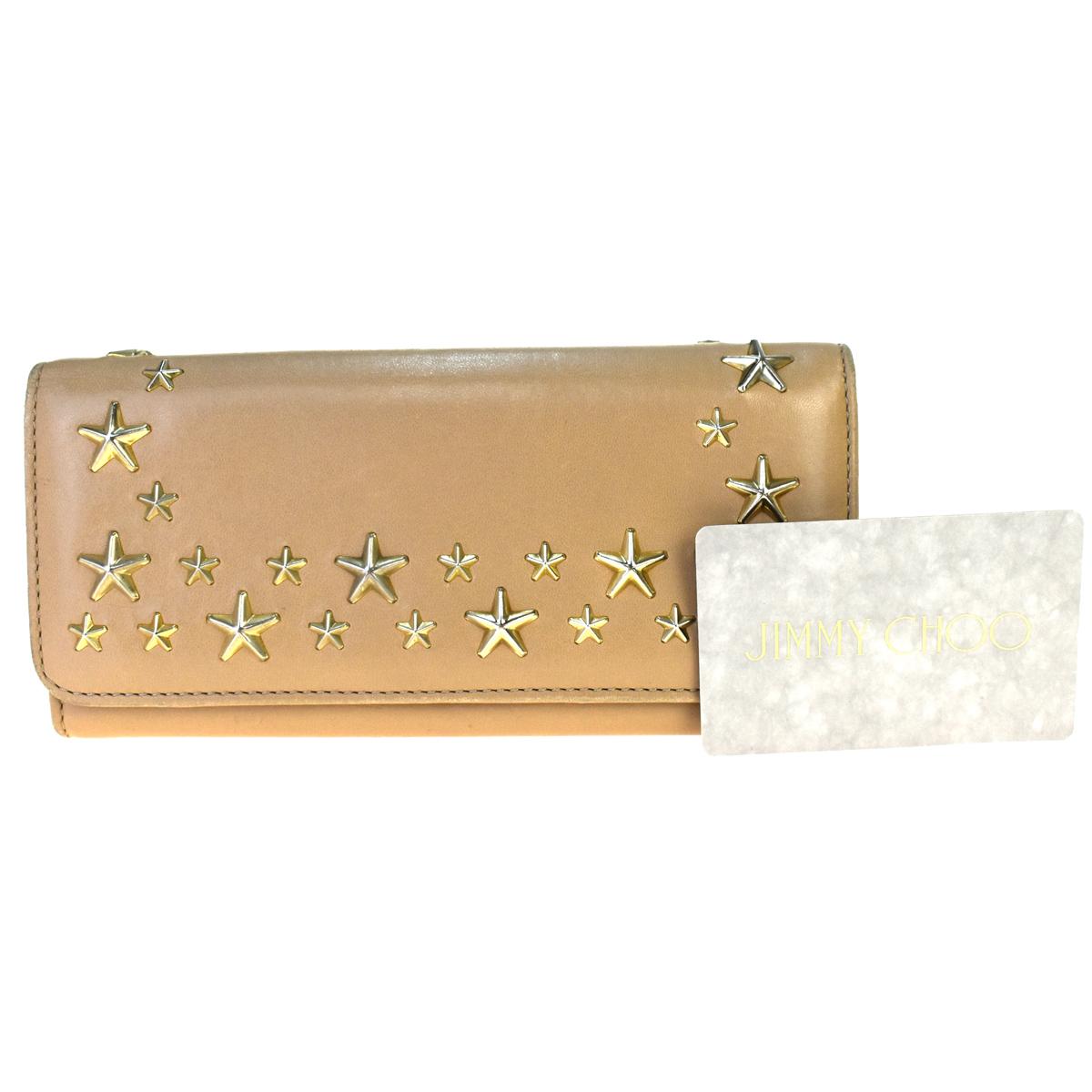 ジミーチュウ(Jimmy Choo) 星型 スタッズ レザー 長財布(二つ折り) ベージュ