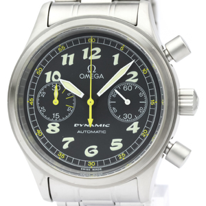 Omega Dynamic Automatic Stainless Steel Men's Sports Watch 5240.50