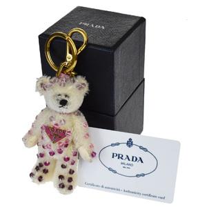 Prada Bear Keyring (White)