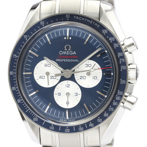 Omega Speedmaster Mechanical Stainless Steel Men's Sports Watch 522.30.42.30.03.001