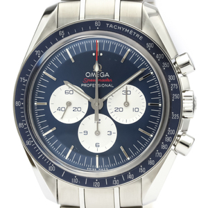 Omega Speedmaster Mechanical Stainless Steel Men's Sports Watch 522.30.42.30.03.001