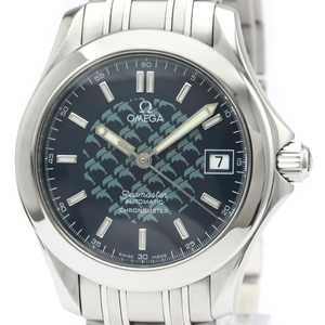 OMEGA Seamaster 120M JACQUES MAYOL LTD Edition Watch 2508.80