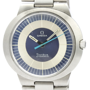 Omega Seamaster Mechanical Stainless Steel Men's Dress Watch