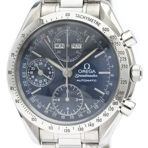OMEGA Speedmaster Triple Date Steel Automatic Watch 3521.80