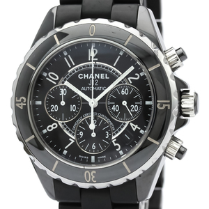 Chanel J12 Automatic Ceramic Men's Sports Watch H0939