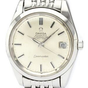 Omega Seamaster Automatic Stainless Steel Men's Dress Watch 166.010