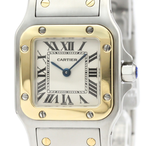 Cartier Santos Galbee Quartz Stainless Steel,Yellow Gold (18K) Women's Dress Watch W20012C4