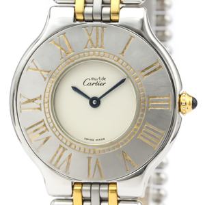 Cartier Must 21 Quartz Stainless Steel,Gold Plated Unisex Dress Watch