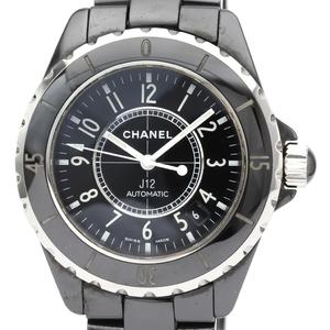 Chanel J12 Automatic Ceramic Men's Sports Watch H0685