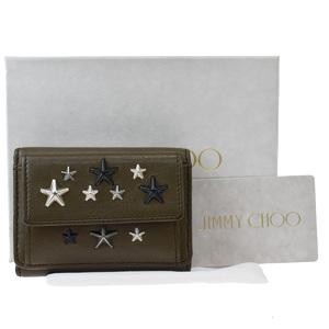 ジミーチュウ(Jimmy Choo) 星型 スタッズ レザー 財布(三つ折り) ブラウン