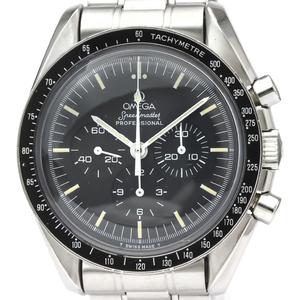 【OMEGA】オメガ スピードマスター プロフェッショナル ステンレススチール 手巻き メンズ 時計 3590.50