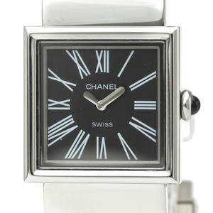 Chanel Mademoiselle Quartz Stainless Steel Women's Dress Watch H0826