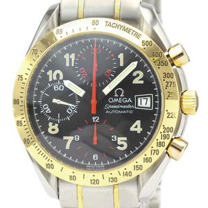 OMEGA Speedmaster Date Mark 4018K Gold Steel Watch 3313.53