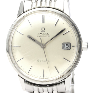 Omega Geneve Automatic Stainless Steel Men's Dress Watch 166.037