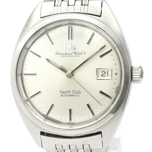 IWC Schaffhausen Automatic Stainless Steel Dress Watch C.8541B
