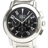 Zenith Port-Royal Automatic Stainless Steel Men's Sports Watch 01/02.0451.400