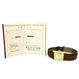 Cartier Must Tank Quartz Gold Plated Men's Dress Watch W1002753
