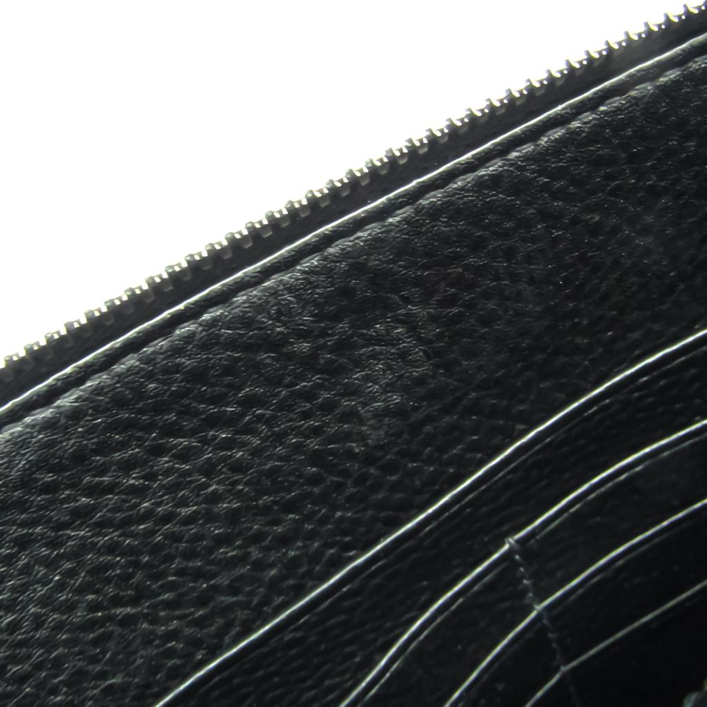 Prada Vittero City Men's Leather Clutch Bag Black
