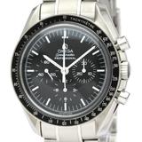 Omega Speedmaster Mechanical Stainless Steel Men's Sports Watch 3574.51