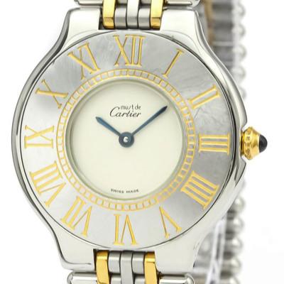 CARTIER Must 21 Gold Plated Steel Quartz Ladies Watch