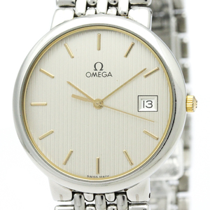 Omega De Ville Quartz Stainless Steel Men's Dress Watch