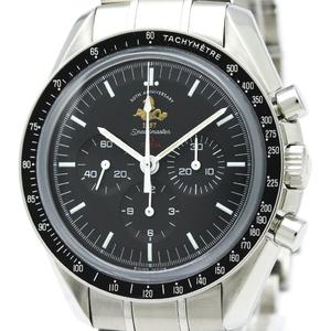 Omega Speedmaster Mechanical Stainless Steel Men's Sports Watch 311.30.42.30.01.001