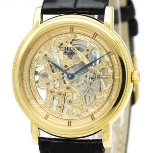 Seiko Credor Mechanical Yellow Gold (18K) Men's Dress Watch GBBD998(6899-00A0)