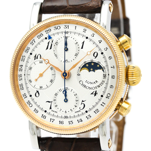 Chronoswiss Opus Automatic Stainless Steel,Yellow Gold (18K) Men's Dress Watch CH7522R