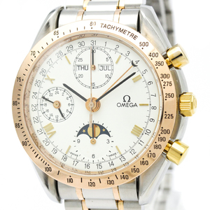 Omega Speedmaster Automatic Pink Gold (18K),Stainless Steel Men's Sports Watch 3336.20
