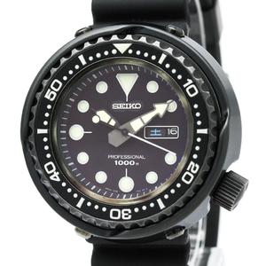 Seiko Marine Master Quartz Stainless Steel Men's Sports Watch SBBN011(7C46-0AA0)