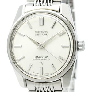 Seiko King Seiko Mechanical Stainless Steel Men's Dress Watch 49999