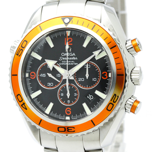 Omega Seamaster Automatic Stainless Steel Men's Sports Watch 2218.50