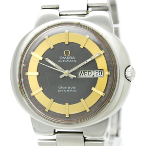 Omega Geneve Automatic Stainless Steel Men's Dress Watch