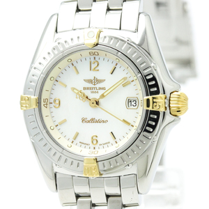 Breitling Callisto Quartz Stainless Steel,Yellow Gold (18K) Sports Watch B52045