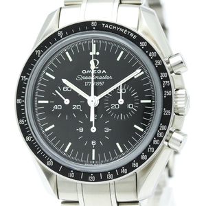 Omega Speedmaster Mechanical Stainless Steel Men's Sports Watch 311.33.42.50.01.001