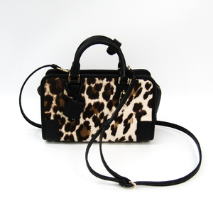 Loewe Amazona 23 Women's Leather Handbag Black,Brown,White