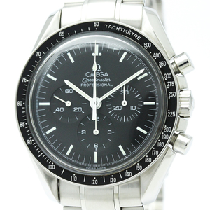 Omega Speedmaster Mechanical Stainless Steel Sports Watch 3560.50