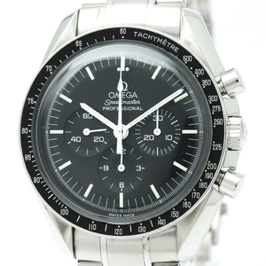 OMEGA Speedmaster Professional Sapphire Back Watch 3572.50