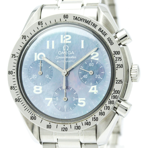 Omega Speedmaster Automatic Stainless Steel Men's Sports Watch 3502.73
