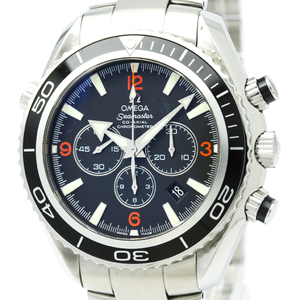 Omega Seamaster Automatic Stainless Steel Sports Watch 2210.51