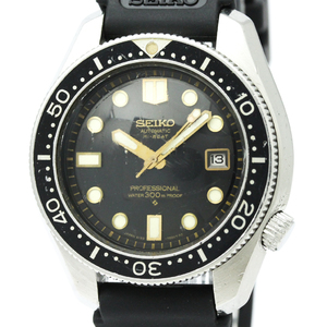Seiko Diver Automatic Stainless Steel Men's Sports Watch 6159-7000