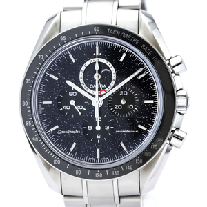 Omega Speedmaster Automatic Stainless Steel Men's Sports Watch 311.30.44.32.01.001