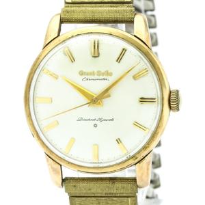Seiko Grand Seiko Mechanical Gold Plated Men's Dress Watch J14070