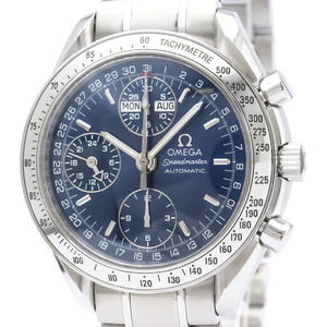 OMEGA Speedmaster Triple Date Steel Automatic Watch 3523.80