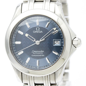 OMEGA Seamaster 120M Chronometer Automatic Mens Watch 2501.81