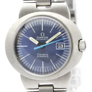 Omega Seamaster Automatic Stainless Steel Women's Dress Watch
