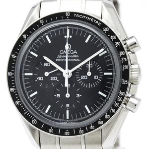 Omega Speedmaster Mechanical Stainless Steel Sports Watch 3573.50