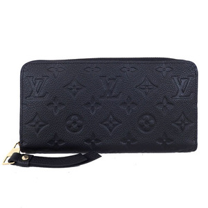 69b049f709602 Pre Owned Louis Vuitton Purses and Wallet   Louis Vuitton Wallet for ...