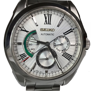 Seiko Brightz BACARDI LIMITED Automatic Stainless Steel Men's Watch SDGC007 6R21-00J0
